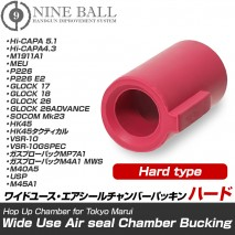 LAYLAX/NINE BALL - Tokyo Marui Wide Use Air Seal Chamber Bucking Hard Type