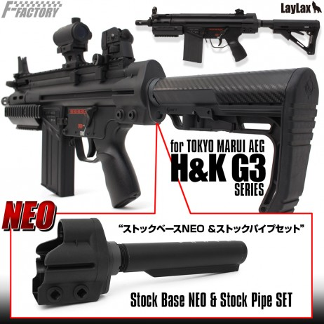 LAYLAX/FIRST FACTORY - Tokyo Marui G3 Stock Base Neo & Stock Pipe Set