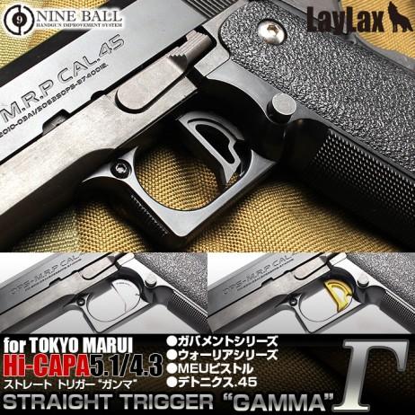 LAYLAX/NINE BALL - Straight Trigger Gamma for Tokyo Marui HiCapa 5.1 & Government 1911 Model