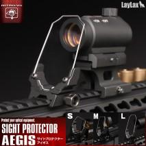 LAYLAX / Nitro.Vo - Sight Protector Aegis