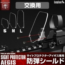LAYLAX / Nitro.Vo - Sight Protector Aegis Replacement Shield