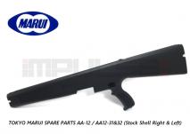 Tokyo Marui Spare Parts AA-12 / AA12-31&32 (Stock Shell Right & Left)