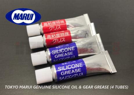 Tokyo Marui Genuine Silicone Oil & Gear Grease (4 tubes)
