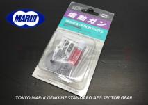 Tokyo Marui Genuine Standard AEG Sector Gear