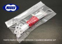 Tokyo Marui Genuine Version 2 Gearbox Bearing Set