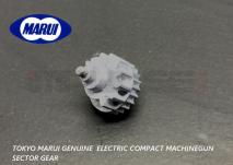 Tokyo Marui Genuine Electric Compact Machinegun Sector Gear