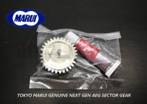 Tokyo Marui Genuine Next Gen AEG Sector Gear