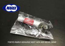 Tokyo Marui Genuine Next Gen AEG Bevel Gear