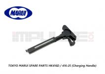 Tokyo Marui Spare Parts HK416D / 416-25 (Charging Handle)