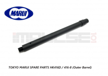 Tokyo Marui Spare Parts HK416D / 416-8 (Outer Barrel)