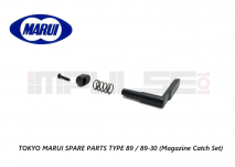 Tokyo Marui Spare Parts TYPE 89 / 89-30 (Magazine Catch Set)