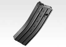 TOKYO MARUI - Type 89 5.56mm Assault Rifle GBBR Spare Gas Magazine