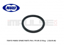 Tokyo Marui Spare Parts PX4 / PX-89 (O Ring - 2.03x19.46)