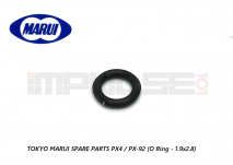 Tokyo Marui Spare Parts PX4 / PX-92 (O Ring - 1.9x2.8)