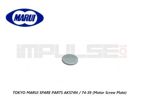 Tokyo Marui Spare Parts AKS74N / 74-39 (Motor Screw Plate)