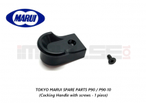 Tokyo Marui Spare Parts P90 / P90-10 (Cocking Handle with screws - 1 piece)