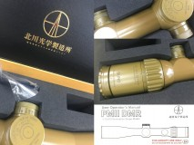 Kitagawa Kogaku Seizosho - Bundeswehr G28 Rifle Scope PM II DMR 3-20*50 Illumination Scope Model NRO-SCP-G28-TN01