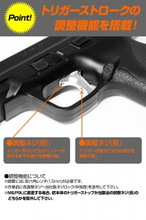 LAYLAX/NINE BALL - Custom Trigger TAU for Tokyo Marui M&P9 Series