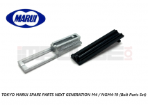 Tokyo Marui Spare Parts NEXT GENERATION M4 / NGM4-19 (Bolt Parts Set)