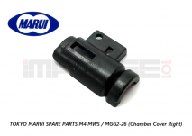 Tokyo Marui Spare Parts M4 MWS / MGG2-26 (Chamber Cover Right)