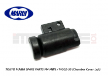 Tokyo Marui Spare Parts M4 MWS / MGG2-30 (Chamber Cover Left)