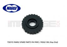 Tokyo Marui Spare Parts M4 MWS / MGG2-111 (O Ring φ2.84xφ2,62)