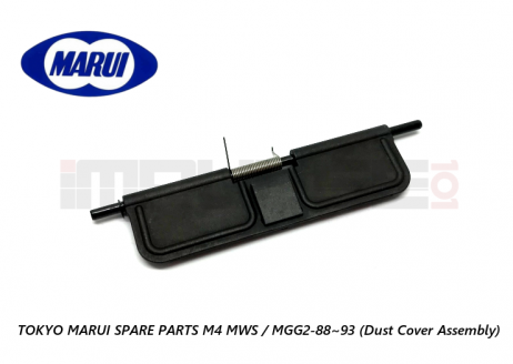 Tokyo Marui Spare Parts M4 MWS / MGG2-88~93 (Dust Cover Assembly)