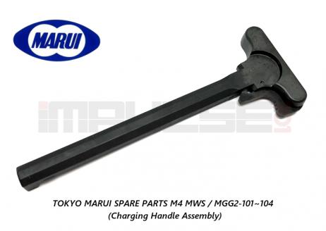 Tokyo Marui Spare Parts M4 MWS / MGG2-101~104 (Charging Handle Assembly)