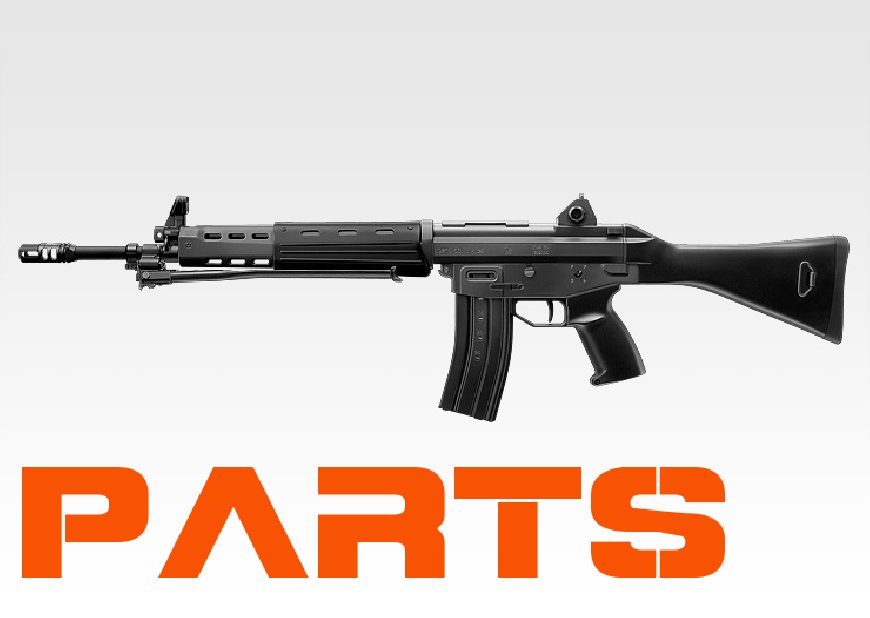 AEG PARTS > TYPE 89 PARTS : the best Japanese airsoft products - Impulse101